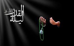 روضه شب 21 رمضان