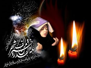 مداحی سحر شب نوزدهم رمضان-شب قدر