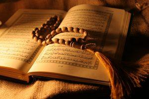 تفسیر جزء به جزء قرآن