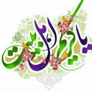 منبر میلاد امام حسن مجتبی علیه السلام