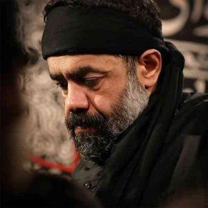 به قولت عمل کن /  دوباره منو بغل کن - حاج محمود کریمی