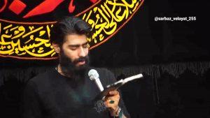 یا زهرا رمز خلقت هستی / تو هستِ هستی - کربلایی محمود عیدانیان