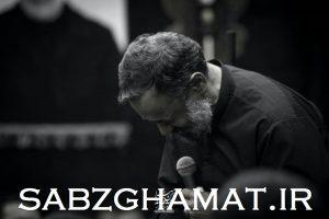 امشب زمین / شده عرش اعلاء - حاج محمود کریمی